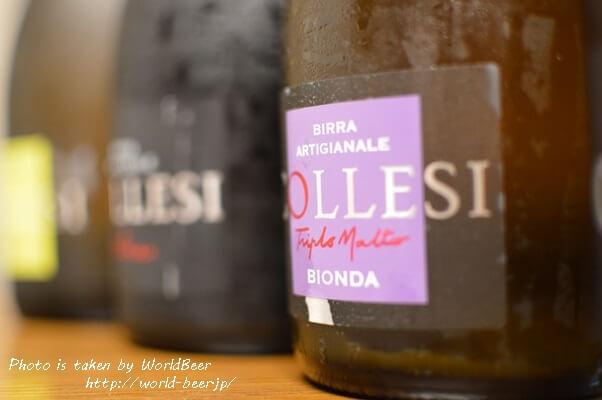 美味しくて、もう一度購入したくなるイタリアビール!ビッラ トリプロ マルト