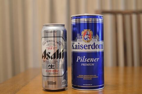 ビッグサイズ輸入ビール!