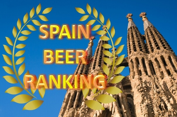 あなたにおすすめのスペインビール人気ランキング【厳選5銘柄】