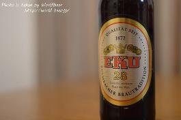 アルコール度数11%の輸入ビール!エク28というドイツビールを知っていますか?