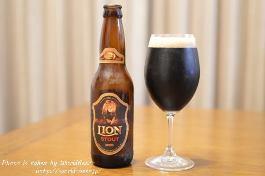世界的に評価の高い最高金賞受賞の輸入ビール!ライオン スタウト!