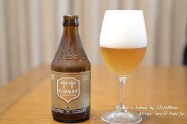 門外不出の修道院ビール「シメイゴールド」を飲んでみた