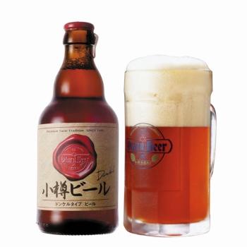 Dunkel(ドンケル)[小樽ビール]