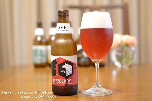 ラズベリー果汁を使用したクラフトビール!スプリングバレーブルワリーの「jazzberry」