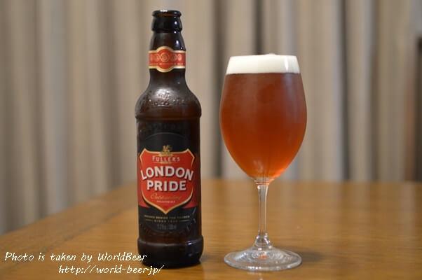 「ロンドンプライド」イギリスで大人気のプレミアムビール