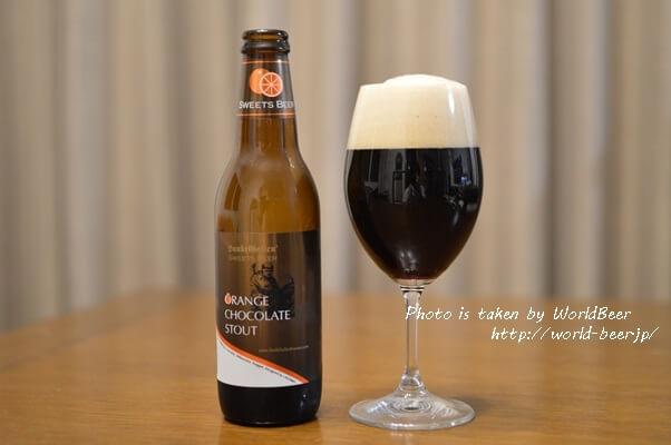 あなたにぴったりのバレンタインビール!「サンクトガーレン オレンジ チョコレート スタウト」