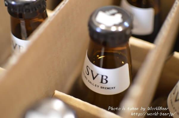 KIRINのSVB(スプリングブルワリー)のビールを自宅で飲むぞ!