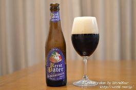 麦芽使用率75%以上のベルギービール「ケルスト パーテル」