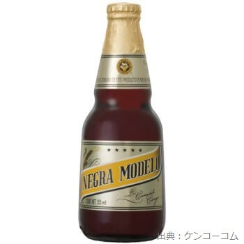 セルベセリア・モデロ ネグラモデロ